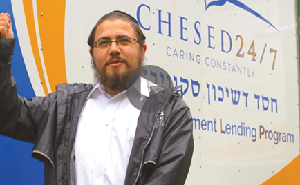 Step Up For Chesed