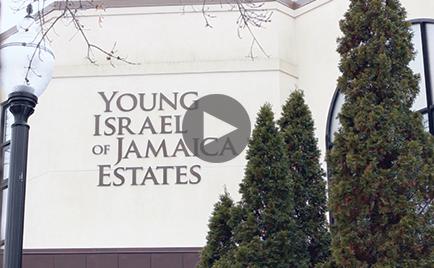 25th Anniversary Community Tribute to Rabbi Shlomo & Karen Hochberg